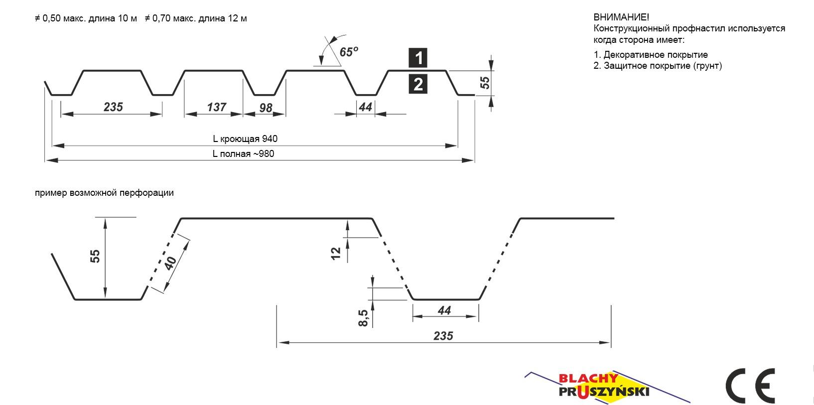 фасадный профнастил t55 характеристики